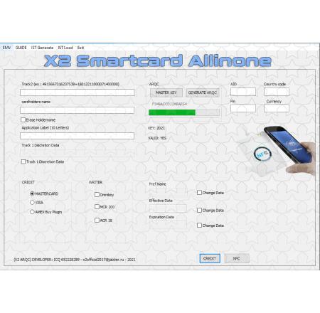 X2 PRIVATE emv software